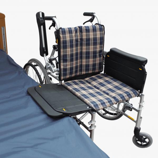 Miki Transfer Wheelchair flip up armrest