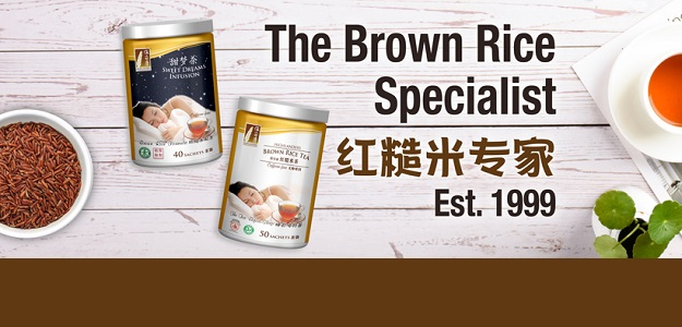 The Brown Rice Specialist